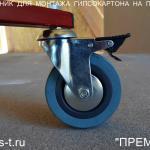 Колеса на Премос -Т идут d100мм.